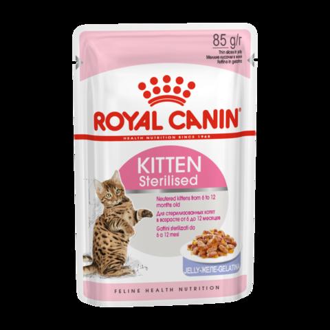 Royal Canin Kitten Sterilized Консервы для стерилизованных котят кусочки в желе (Пауч)