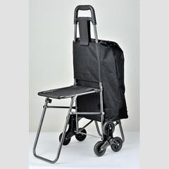 Сумка хозяйственная на 6 колесах со стульчиком