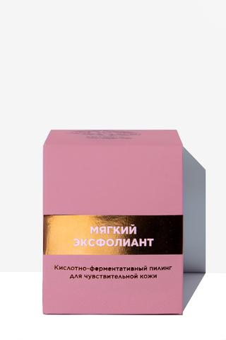 JS Пилинг кислотно-ферментативный д/лица мягкий эксфолиант для чувствительной кожи 65мл