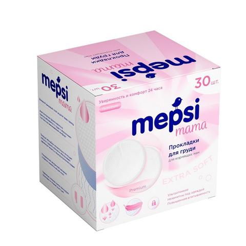Вкладыши лактационные (прокладки) для груди Mepsi (30 шт.)