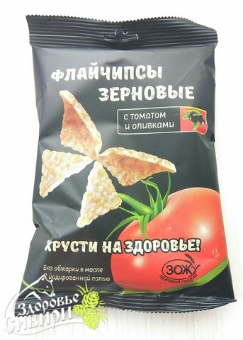Картинка Флайчипсы с томатом и оливками