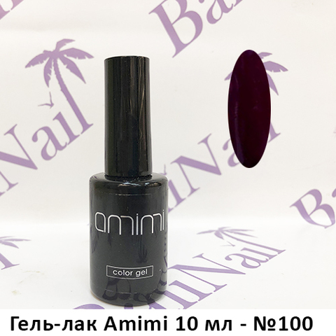 Гель-лак Amimi 10 мл - №100