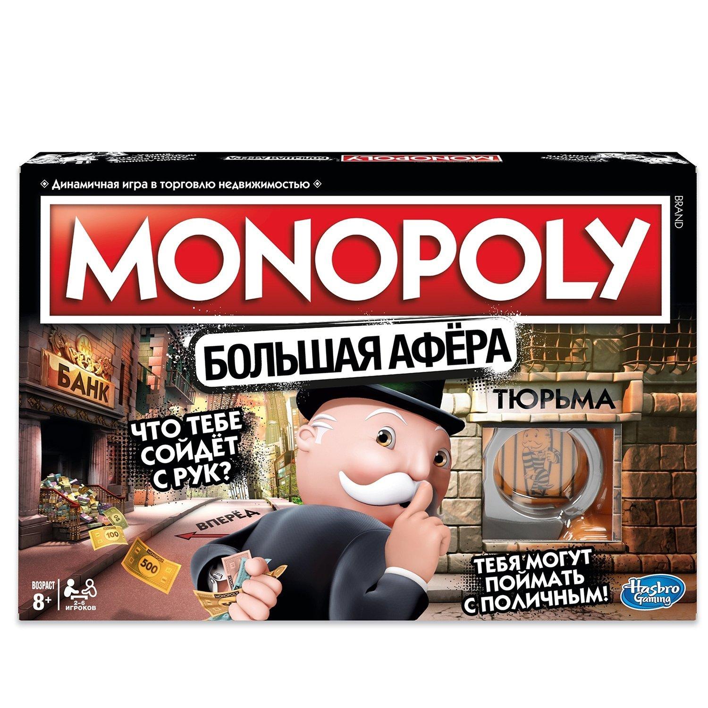 Игра настольная Hasbro Games Монополия Большая афера E1871121