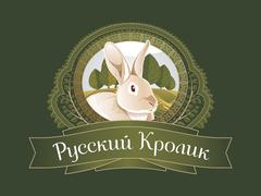 Мясо кролика (вырезка), 500 г