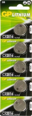 Батарея GP Lithium CR2016 (5шт)