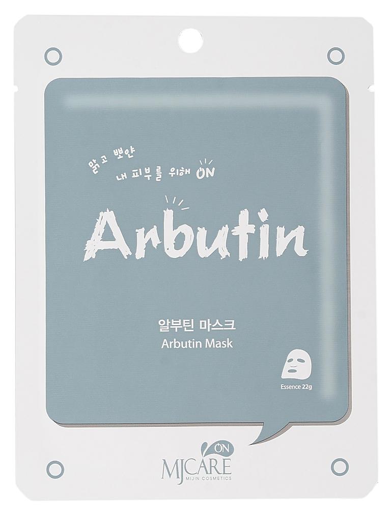 Тканевые Маска тканевая для лица с арбутином Arbutin Mask Pack МЖ70.jpg