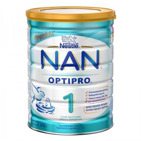 NAN® 1 OPTIPRO® Cухая молочная смесь с рождения  800гр