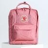 Рюкзак Fjallraven Kanken Classic Pink (Розовый)