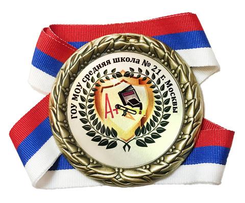 Медаль индивидуальная выпускнику с номером школы (лавровый венок)