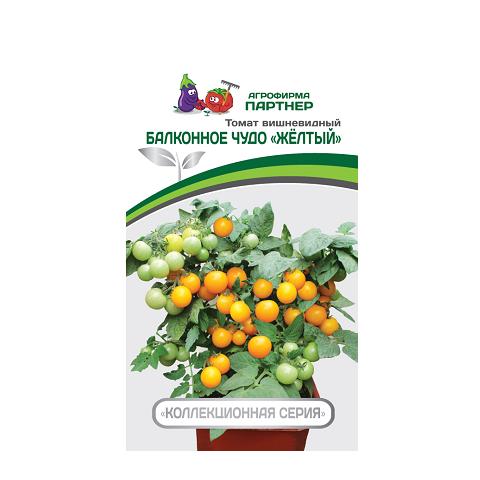 Балконное чудо (желтый) 0,05г томат (Партнер)