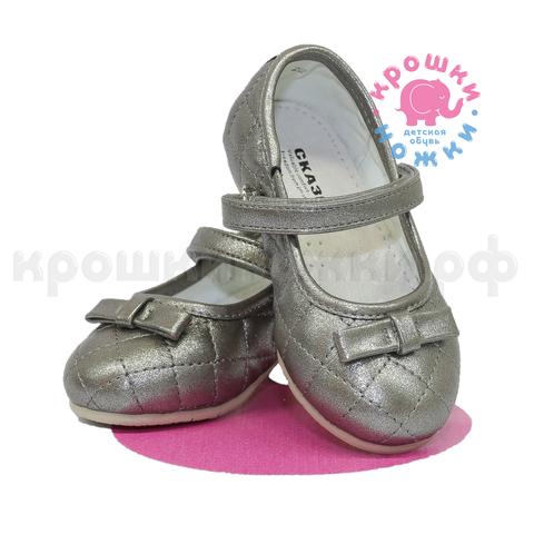 Туфли, серые,