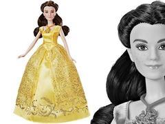 Бель Принцесса Поющая