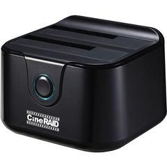 Дубликатор жестких дисков CineRAID Dual-Bay Duplicator USB 3.1 Gen 2 Type-C / A док
