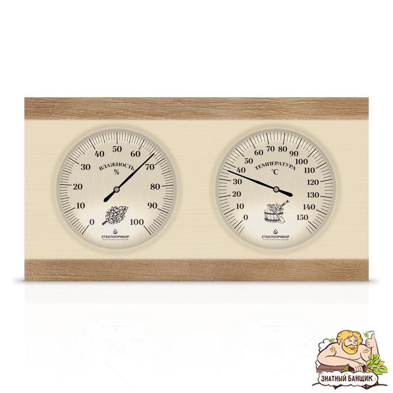 Термогигрометр ТГС-4