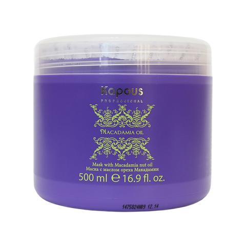 Маска для волос с маслом ореха Макадамии Macadamia OIL Kapous Professional 500 мл