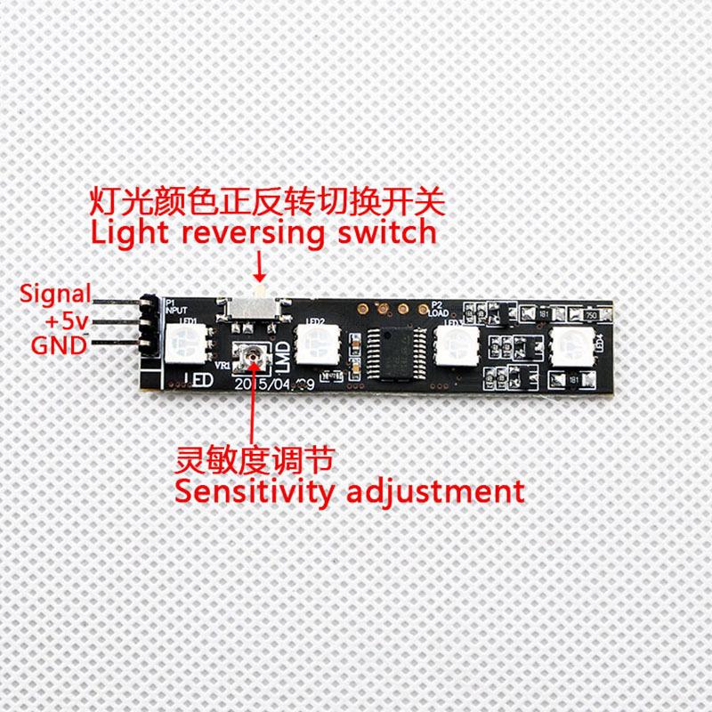 Схема LED полоски для гоночных рам