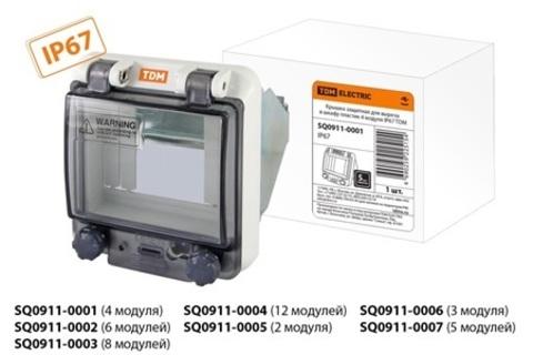 Крышка защитная для выреза в шкафу пластик 5 модулей IP67 (для приборов) TDM