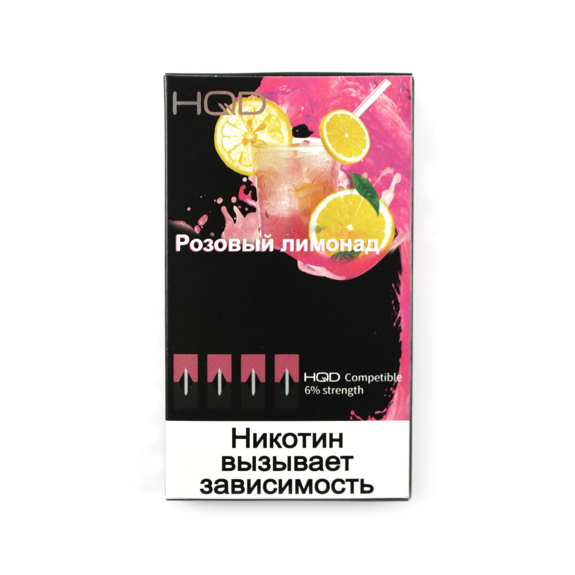 Сменный Картридж совместимый с JUUL HQD - Розовый лимонад х4, 60 мг