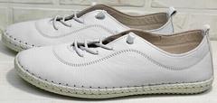 Повседневные кроссовки кеды белые женские смарт кэжуал Rozen 115 All White.