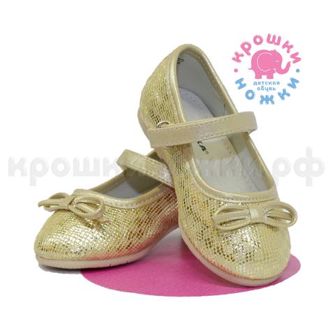 Туфли, золотистые