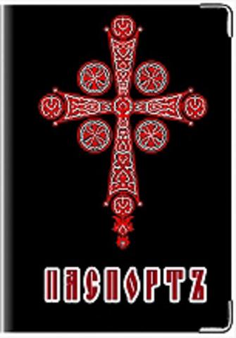 """Обложка для паспорта """"Корсунский крест"""" (1)"""