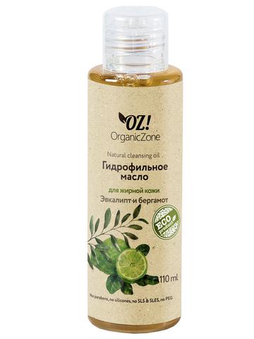 Гидрофильное масло для жирной кожи «Эвкалипт и бергамот» OrganicZone