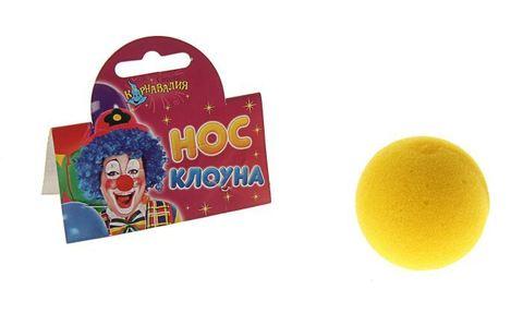 Купить нос клоуна - Магазин