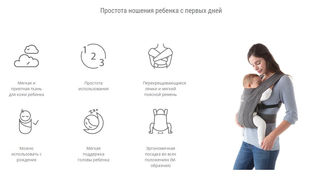 Рюкзак-Кенгуру Ergobaby Embrace (3 Position)
