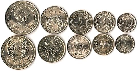 """Набор из 5 монет """"Мифические животные"""" 1993 год (1, 3, 5, 10, 20 тенге)"""
