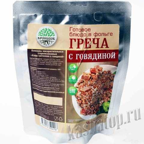Каша гречневая с говядиной 'Кронидов', 250г