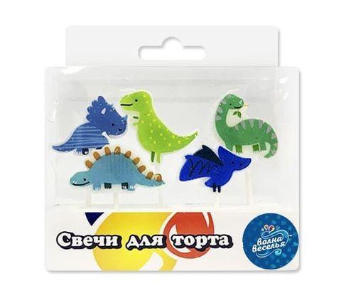 Свечи фигурные, Динозавры, 7 см, 5 шт.