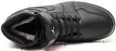 Меховые кроссовки из натуральной кожи мужские Nike Air Jordan 1 Retro High Winter BV3802-945 All Black