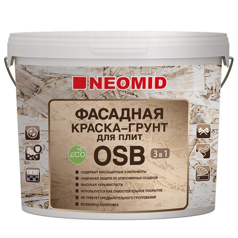 Neomid для плит OSB фасадная краска-грунт 3 в 1
