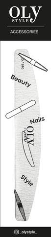 OLYSTYLE Пилка для ногтей 180/240