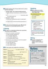 NATURAL GAS 2  Student's Book - Учебное пособие