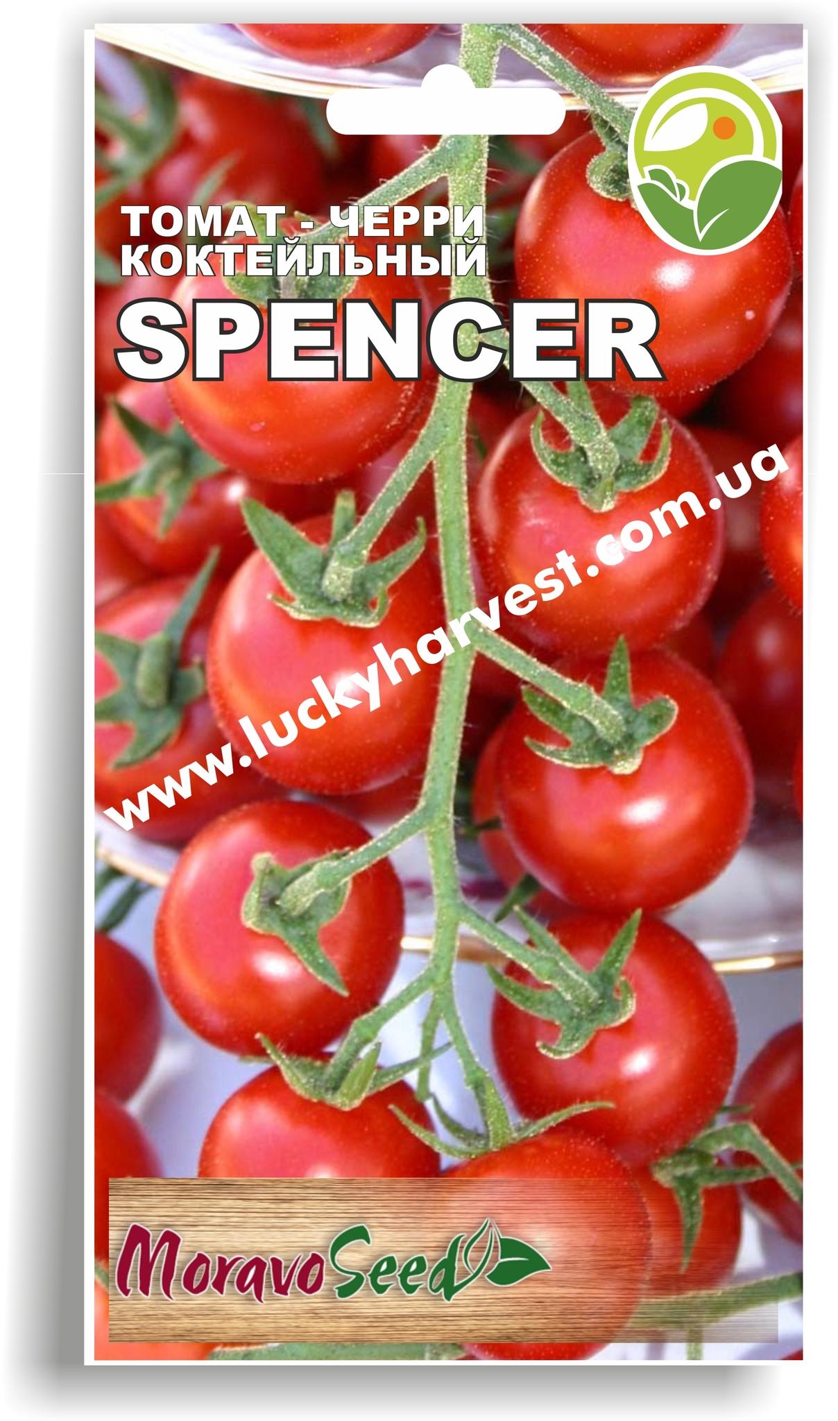 Семена томата-черри