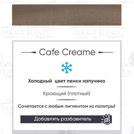 Пигмент для камуфляжа Perma Blend Cafe Cream