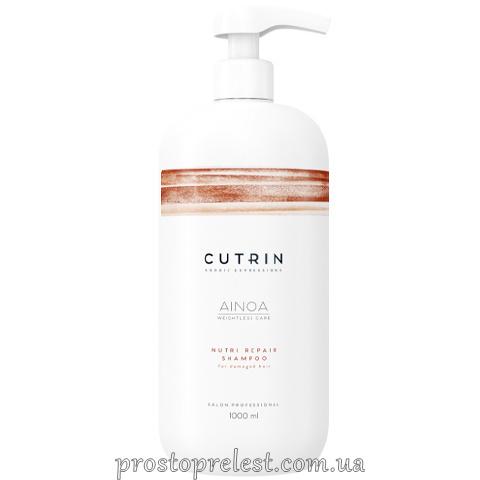Cutrin Ainoa Nutri Repair Shampoo - Відновлюючий шампунь для сухого і хімічно пошкодженого волосся