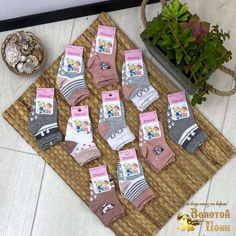 Носки с тормозами девочке (0-18) 210213-U8047