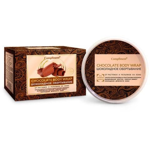 Compliment Шоколадное обёртывание для тела