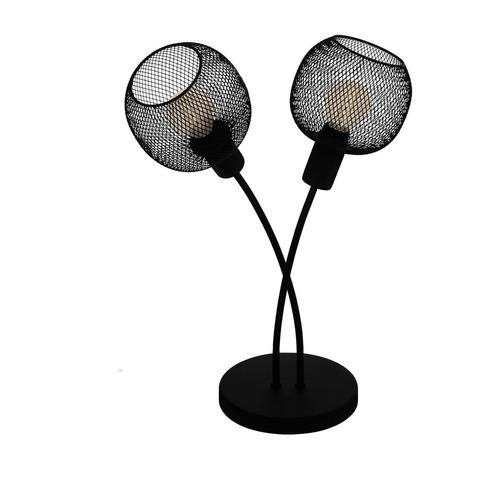 Настольная лампа Eglo WRINGTON 1 43376