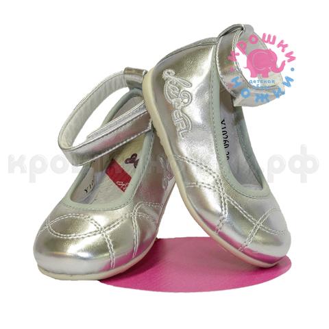 Туфли детские, серебро,