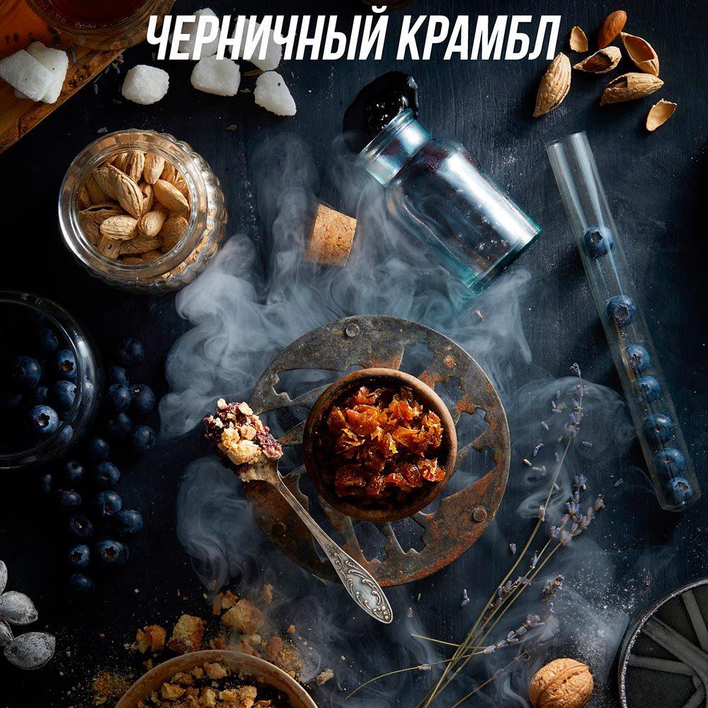 Табак для кальяна Daily Hookah Черничный крамбл 40 гр