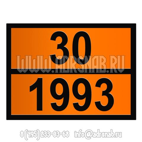 30-1993 (ЛЕГКОВОСПЛАМЕНЯЮЩАЯСЯ ЖИДКОСТЬ)