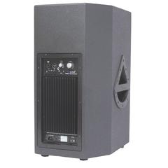 Акустические системы активные Alto SR400A