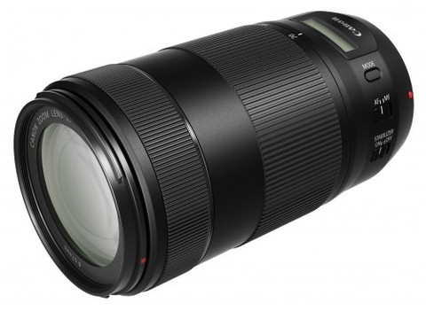 Canon EF 70-300mm f/4-5.6 IS II USM (JAPAN)