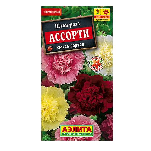 Шток-роза Ассорти, смесь сортов   (Аэлита)