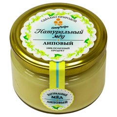 Набор (2 шт.) натурального липового меда HoneyForYou, 500 г.