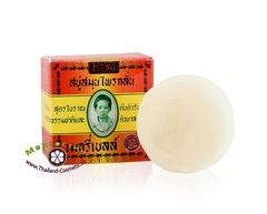 Легендарное мыло по старинным рецептам  на основе экстрактов целебных трав, 45 гр., Мадамe Heng