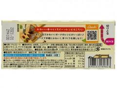 Шоколад ГАНА белый,  Lotte, 45 гр.